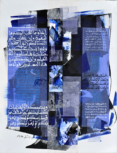 """Résultat de recherche d'images pour """"Abdallah Akar"""""""