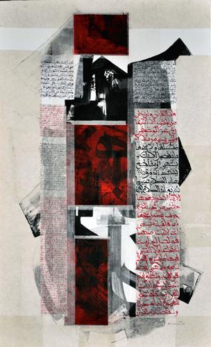 mouqaddima Ibn khaldoun